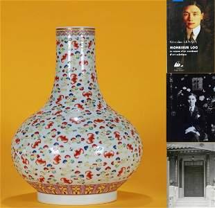 A Famille Rose Bottle Vase Qing Dynasty