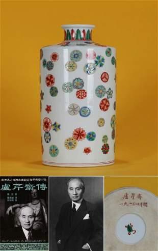 A Famille Rose Flower Ball Vase Qing Dynasty
