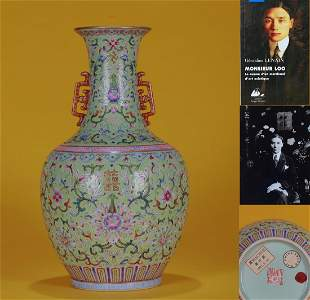 A Turquoise Ground and Famille Rose Vase Qing Dynasty
