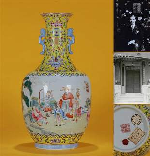 A Yellow Ground and Famille Rose Vase Qing Dynasty