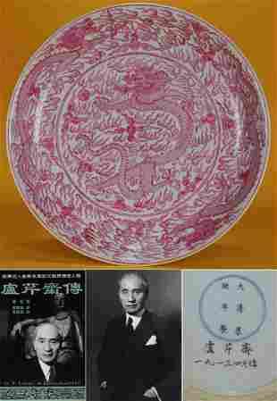 A Red Glazed Dragon Plate Qing Dynasty