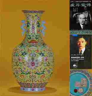 A Yellow Ground Famille Rose Chilong Vase Qing Dynasty