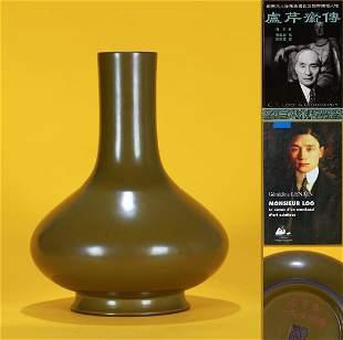 A Tea-dust Glazed Bottle Vase Qing Dynasty