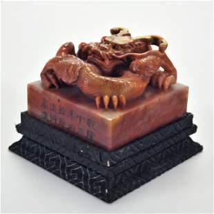 A Carved Shoushan Dragon Seal Qing Dynasty