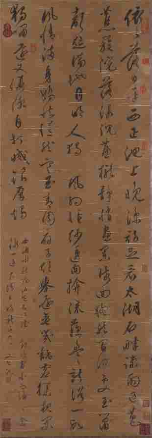 A Chinese Scroll Calligraphy By Wen Peng