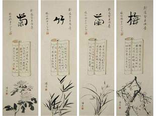 Four Pages of Chinese Painting By Zhang Boju & Pan Su