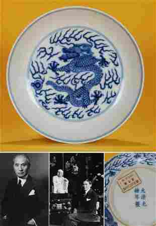 A Blue and White Dragon Plate Qing Dynasty