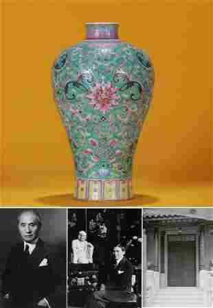 A Turquoise Ground and Famille Rose Pear Shaped Vase