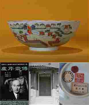 A Famille Rose Spring Scenery Bowl Qing Dynasty