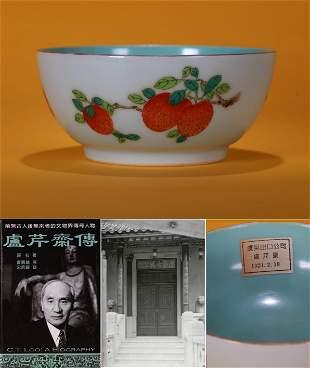 A Famille Rose Three Abundances Bowl Qing Dynasty