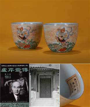 Pair Famille Rose Cups Qing Dynasty