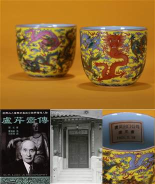 Pair Yellow Ground and Famille Rose Dragon Cups Qing