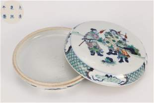 A Famille Rose Figural Pomander Box Qing Dynasty