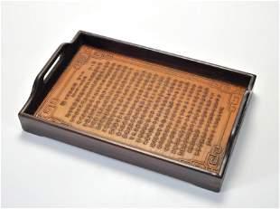 An Inscribed Bamboo Tea Tray Qing Dynasty