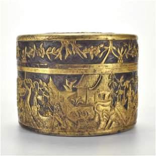 A Silver Parcel Gilt Tea Caddy Qing Dynasty