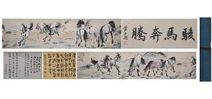 A Chinese Calligraphy And Horse Group Painting