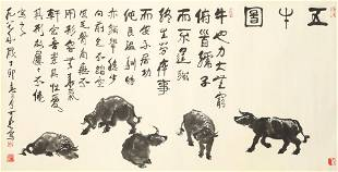 CHINESE FIVE BUFFALOS PAINTING ON PAPER, LI KERAN MARK