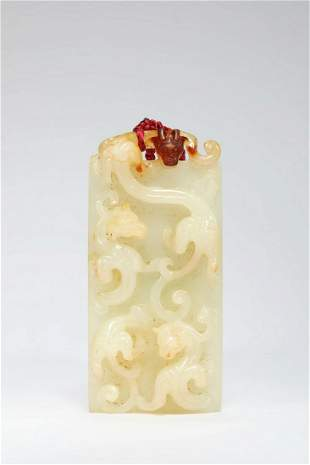 CHINESE CARVED JADE CHILONG PENDANT