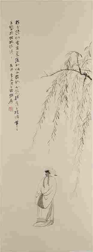 CHINESE SCHOLAR PAINTING SILK SCROLL, ZHANG DAQIAN MARK