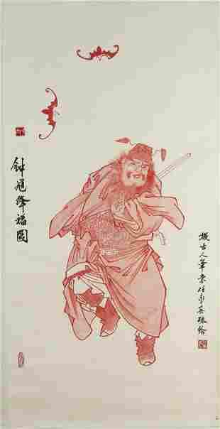 CHINESE FIGURE OF ZHONGKUI PAINTING PAPER SCROLL, REN