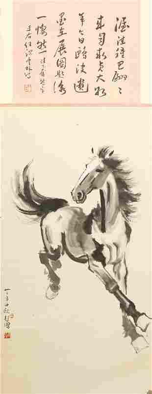 CHINESE HORSE PAINTING PAPER SCROLL, XU BEIHONG MARK