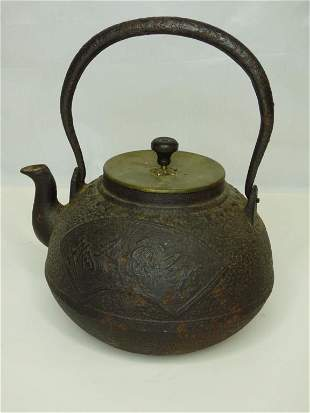 Antique Oriental Asian Cast Iron Tea Kettle