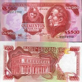 1991 Uruguay 500 Pesos GEM Crisp Uncirculated Note
