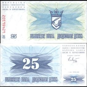 1992 Bosnia 25 Dinara GEM Crisp Uncirculated Note