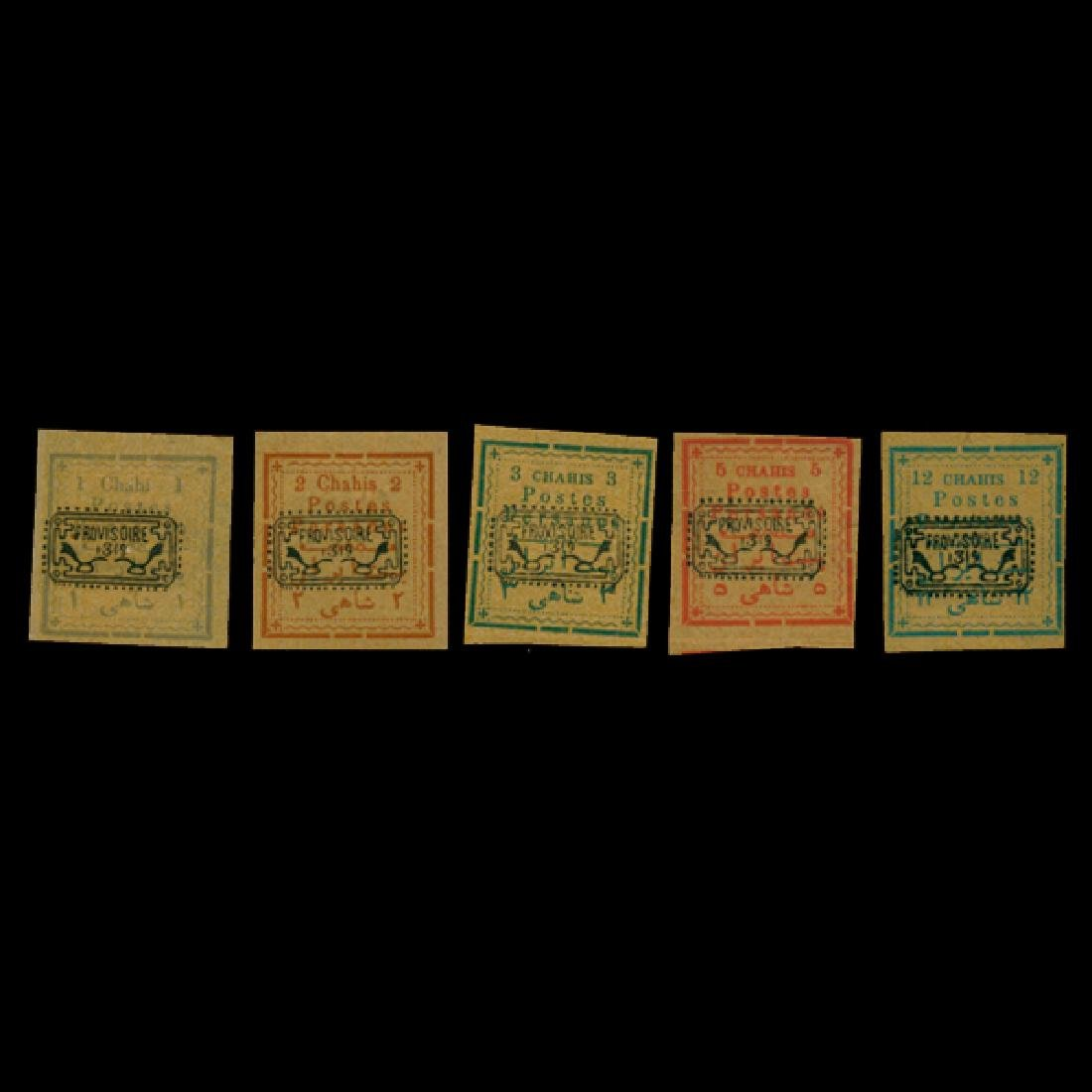 1902 Persia Overprint Stamp Collection Mint 5pcs