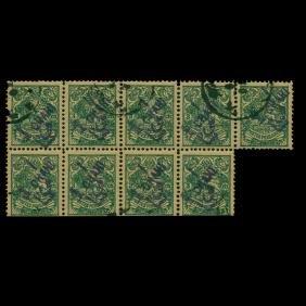 1903 Persia Overprint Stamp Block Used 9pcs