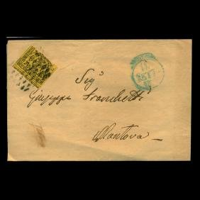 1852 Italy Modena 15c On Cover