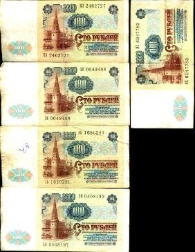1991 Russia 100r Note Better Grade Lenin WM 10pcs