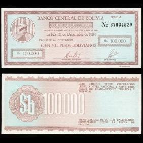 1984 Bolivia 100k Bolivianos GEM Crisp Unc Note