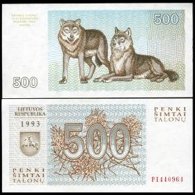 1993 Lithuania 500 Talonu Note GEM Crisp Unc