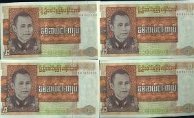 1972 Burma 20K Note Crisp Unc 10pcs Scarce Sequential