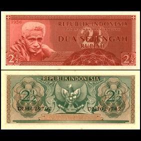 1956 Indonesia 2.5 Rupiah Note GEM Crisp Unc