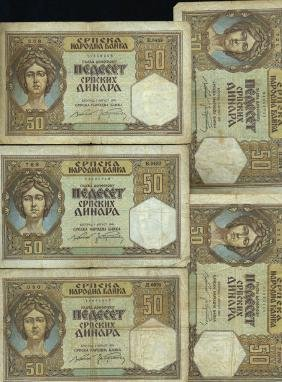 1941 Serbia 50 Dinara WW2 Note Better Grade 10pcs
