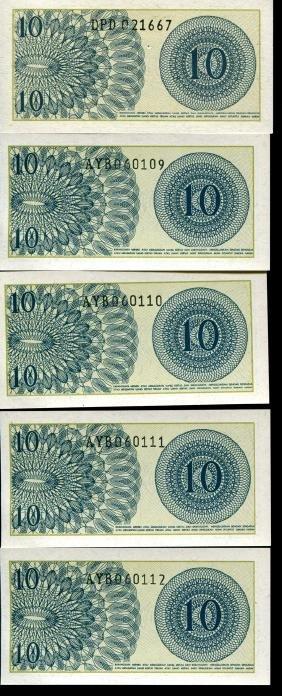 1964 Indonesia 10S Note Crisp Unc 11pcs Scarce