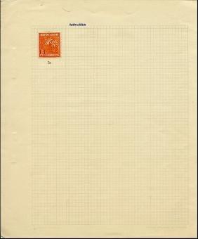 1950s Andorra Hand Made Stamp Album Page 1 Pieces