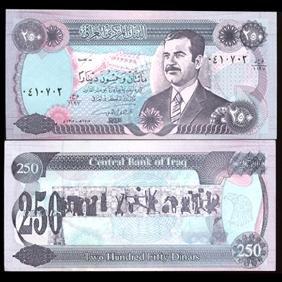 1995 Iraq Saddam Scarce 250 Dinar GEM Crisp Unc Note