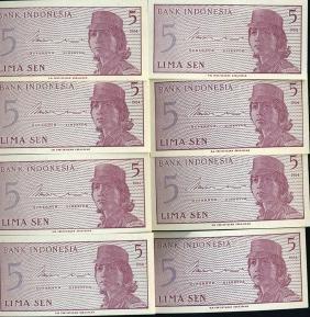 1964 Indonesia 5S Note Crisp Unc 10pcs Scarce