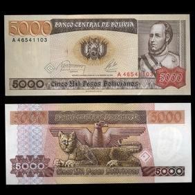 1984 Bolivia 5000 Pesos GEM Crisp Uncirculated Note
