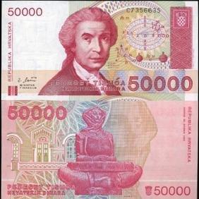 1992 Croatia 50000 Dinar GEM Crisp Unc Note