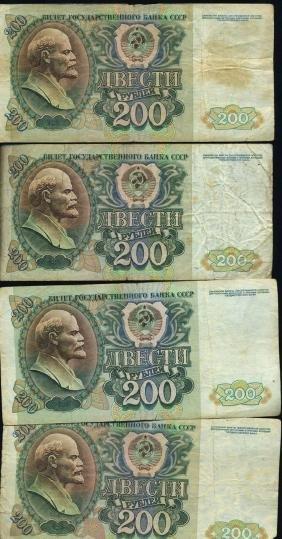 1992 Russia 200 Ruble Note Better Grade 10pcs