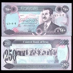 1995 Iraq Saddam Scarce 250 Dinar GEM Crisp Unc Note