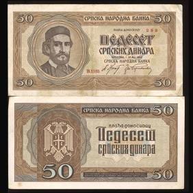 1942 Serbia 50 Dinara WW2 Scarce Hi Grade Note