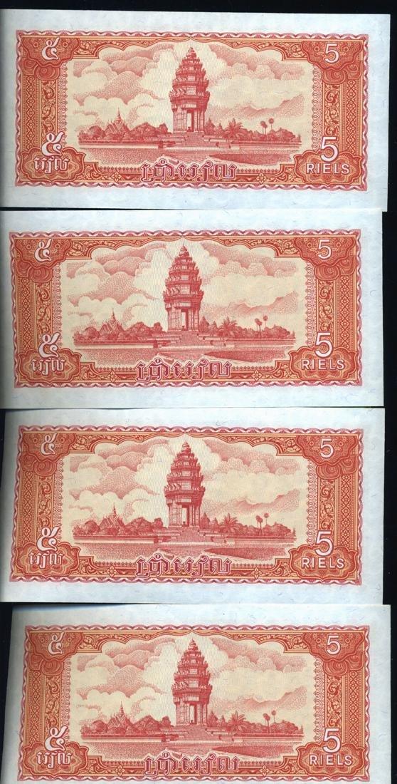 1987 Cambodia 5R Note Crisp Unc 10pcs Scarce Sequential