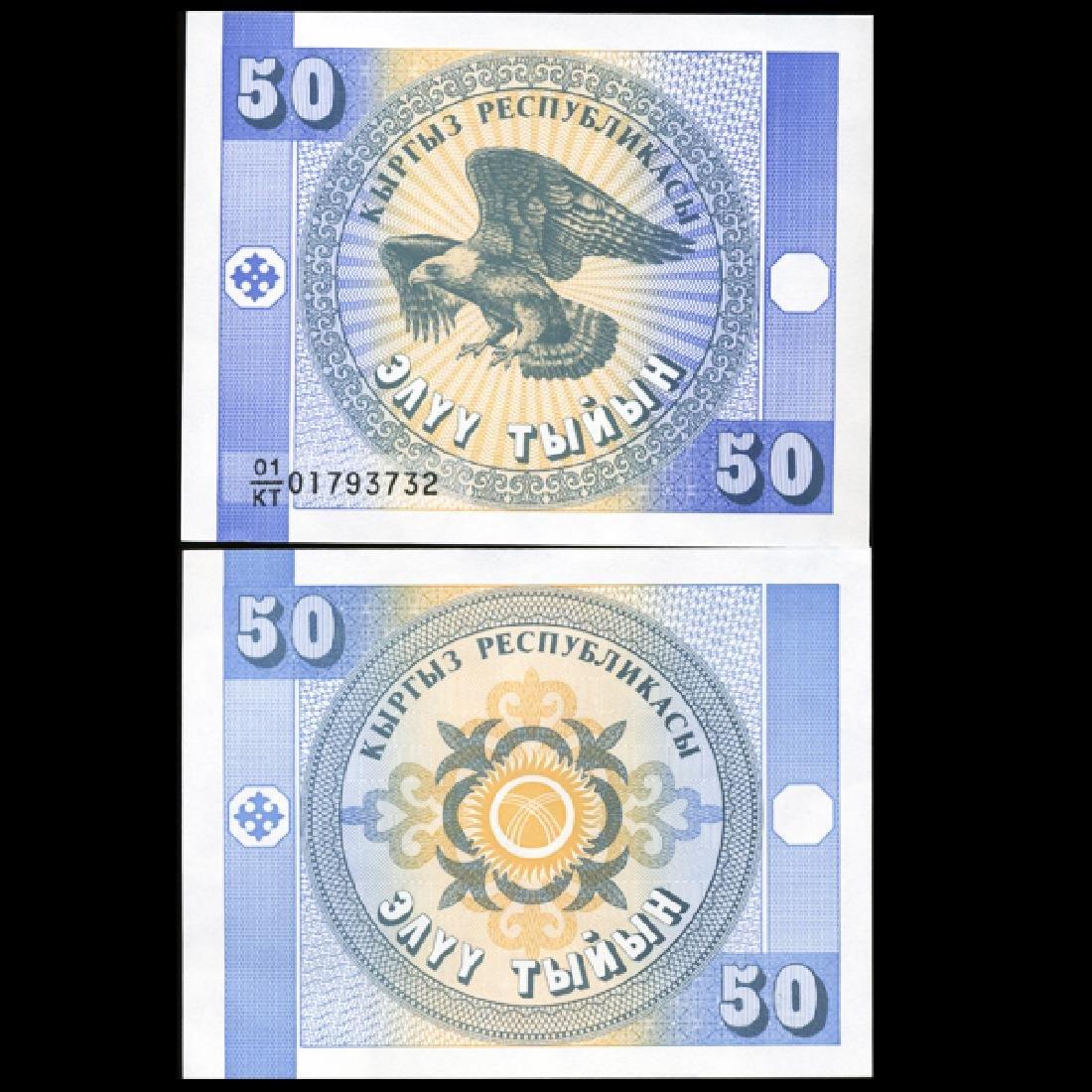 1993 Kyrgyzstan 50 Tyiyn Note GEM Crisp Unc