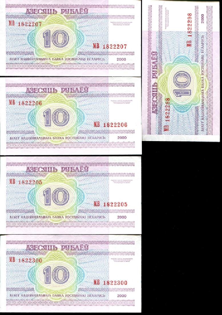 2000 Belarus 10R Crisp Unc Note 10pcs Scarce Sequential