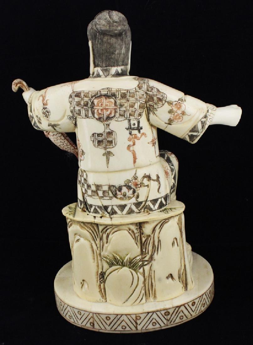 Handcarved Chinese Bone Fisherman - 2